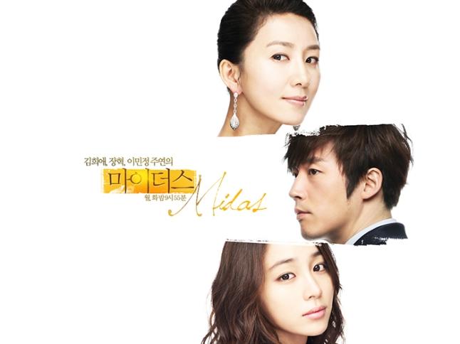 Midas-2011-Korean