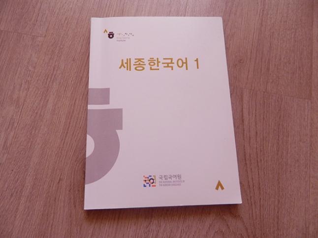 coreano01